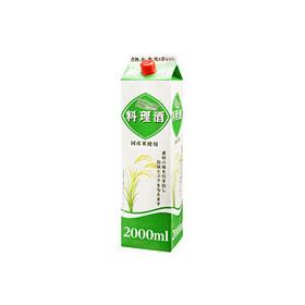 菊川の料理酒 218円(税抜)