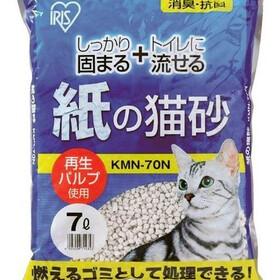 紙の猫砂 380円(税抜)