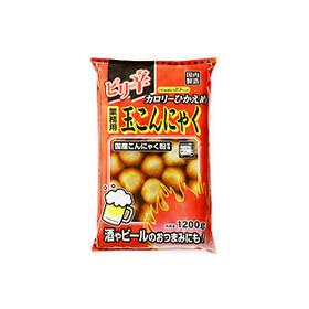 業務用ピリ辛玉こんにゃく 258円(税抜)
