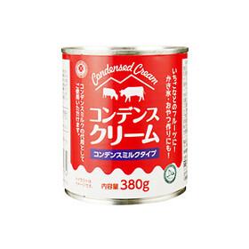 コンデンスクリーム 148円(税抜)