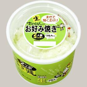 お好み焼き 198円(税抜)