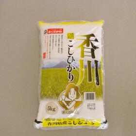 香川県産こしひかり 1,680円(税抜)