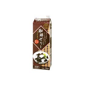コーヒーゼリー 147円(税抜)