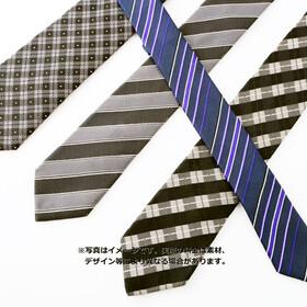 ネクタイ 760円(税抜)