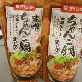 味噌ちゃんこ鍋スープ 278円(税抜)
