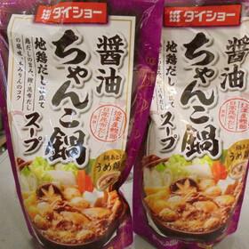 しょうゆちゃんこ鍋スープ 278円(税抜)