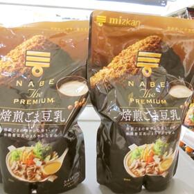 焙煎ごま豆乳鍋つゆ 368円(税抜)