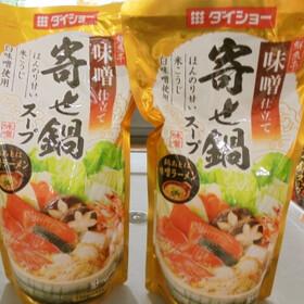 鮮魚亭 味噌仕立て寄せ鍋スープ 278円(税抜)
