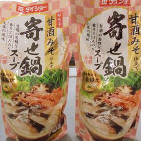 鮮魚亭 甘酒みそ仕立て寄せ鍋スープ 278円(税抜)