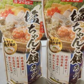 鮮魚亭 塩ちゃんこ鍋スープ 278円(税抜)