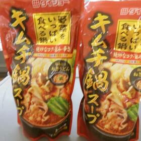 野菜をいっぱい食べる鍋 キムチ鍋スープ 298円(税抜)