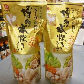 博多水炊きスープ 338円(税抜)