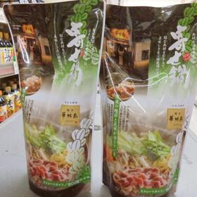 博多華味鶏 寄せ鍋スープ 368円(税抜)