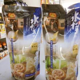 博多華味鶏 水炊きスープ 368円(税抜)