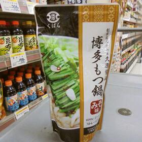 博多もつ鍋(みそ味) 278円(税抜)