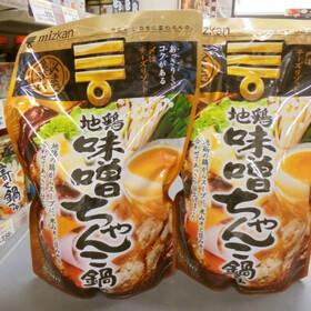 地鶏味噌ちゃんこ鍋つゆ 258円(税抜)