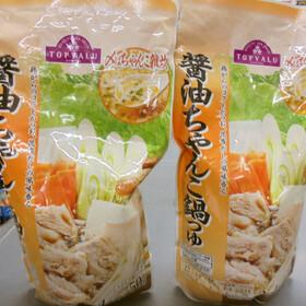 醤油ちゃんこ鍋つゆ 198円(税抜)