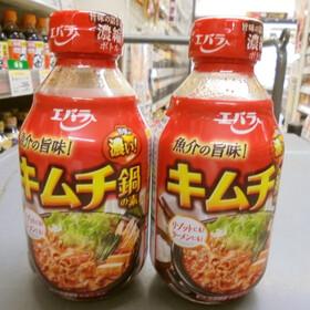 キムチ鍋の素 198円(税抜)