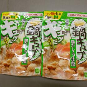 鍋キューブ 鶏だし・うま塩 278円(税抜)