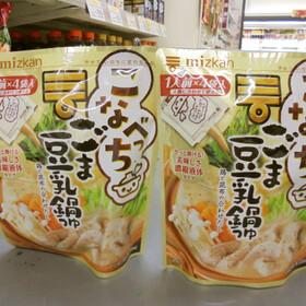 こなべっち ごま豆乳鍋つゆ 258円(税抜)
