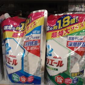 アリエールつめかえ用超特大サイズ 各種 323円(税抜)