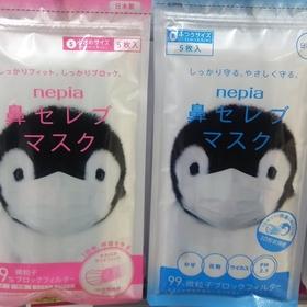 ネピア鼻セレブマスク小さめ(各種) 348円(税抜)