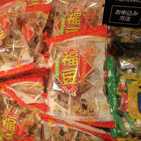 福豆 198円(税抜)