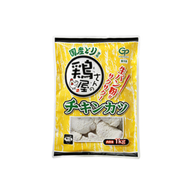 鶏屋さんのチキンカツ 348円(税抜)