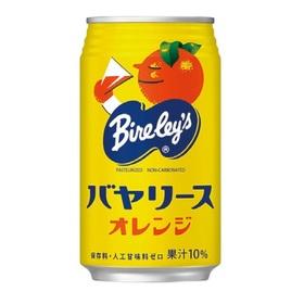 バヤリースオレンジ350G 39円(税抜)