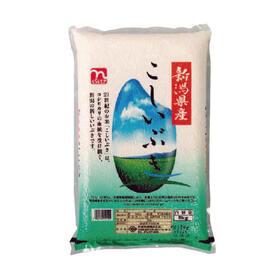 新潟産こしいぶき 1,980円(税抜)