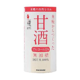 プラス糀 米糀甘酒 118円(税抜)