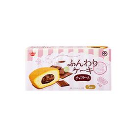 ふんわりケーキ(チョコレート) 78円(税抜)