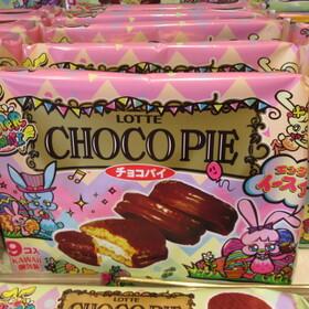 エンジョイイースター チョコパイパーティパック 275円(税抜)
