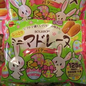 ミニマドレーヌバター 258円(税抜)