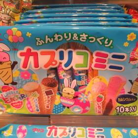 カプリコミニ大袋 ラブリーイースター 275円(税抜)