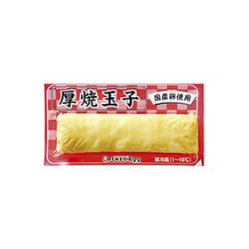 厚焼玉子チルド 128円(税抜)