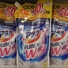 アタックNeo抗菌EXWパワースパウトパウチ 950ml 645円(税抜)
