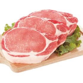 豚ロース切身 98円(税抜)