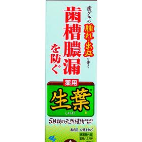 生葉 713円(税込)