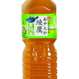 綾鷹 138円(税抜)