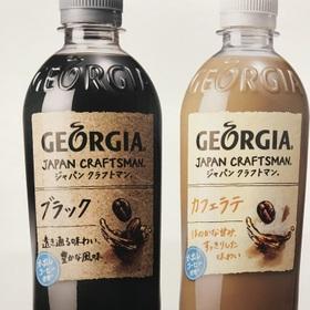 ジョージアジャパンクラフトマン ブラック 98円(税抜)