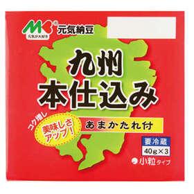 元気納豆九州本仕込み 74円(税込)