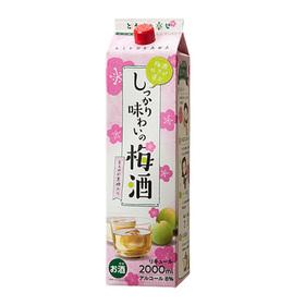 しっかり味わいの梅酒 548円(税抜)