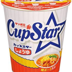 カップスター(しょうゆ・みそ・しお) 98円(税抜)