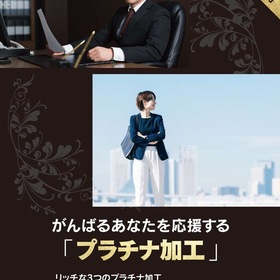 スーツ上下セット価格(プラチナBセット)通6600円税抜き〜 10%引