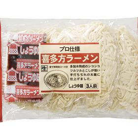 喜多方ラーメン しょうゆ味 138円(税抜)