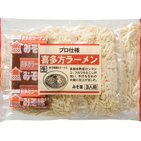 喜多方ラーメン みそ味 138円(税抜)
