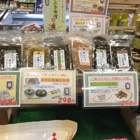 惣菜各種 298円(税抜)
