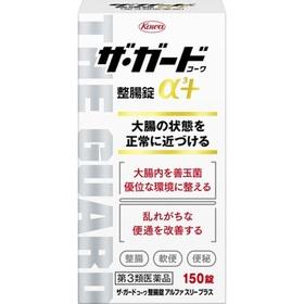 ザ・ガード整腸錠α3+ 150ポイントプレゼント