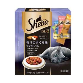 シーバデュオ 278円(税抜)